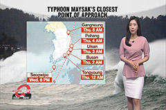 Typhoon Maysak to trigger heavy rain, gale winds and storm surges