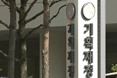 S. Korea's debt to GDP ratio projected to rise 81.1% in 2060