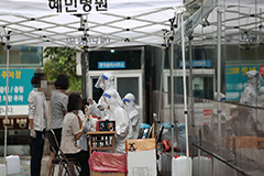 S. Korea reports 195 new COVID-19 cases on Thursday, mostly locally transmitted