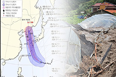 How climate change is affecting strength and frequency of typhoons on S. Korea