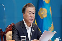 Pres. Moon to chair emergency economic council meeting to discuss fourth extra budget