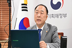 S. Korea issues FX statbilization bonds at record-low rates