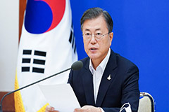 S. Korea to spend additional US$ 3.9 billion to support quarantine and economy