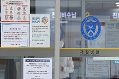 Cluster infections at Seoul hospital linked to 17 coronavirus cases