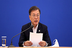 S. Korea finalizes US$ 10 billion package to boost economy, fight virus