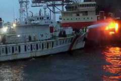 Korea Coast Guard rescues all 60 people on board vessel that caught fire off southern coast