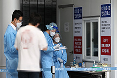 S. Korea confirms 176 COVID-19 cases on Friday, 4 additional deaths