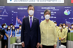 Moon appoints Jeong Eun-kyeong as head of new Korea Disease Control and Prevention Agency