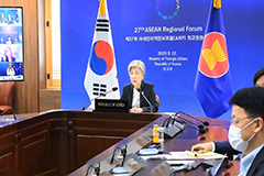 S. Korea's FM urges resumption