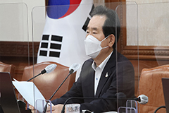 S. Korea lays out plans to secure 30 million vaccines