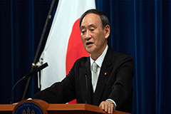 Japan's new PM Suga renews determination to bring Japanese abductees home from N. Korea