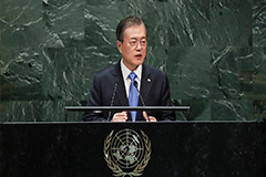 President Moon to give video speech during virtual UNGA session next week
