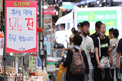 S. Korean gov't to transform small local shops with latest technology