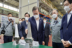 S. Korea Kicks Off US$ 2.7 bil. 'Smart Green Industrial Complex' Project