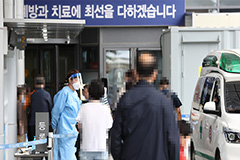 Seoul city gov't conducts over 8,000 preemptive COVID-19 tests, finds 'silent spreader'