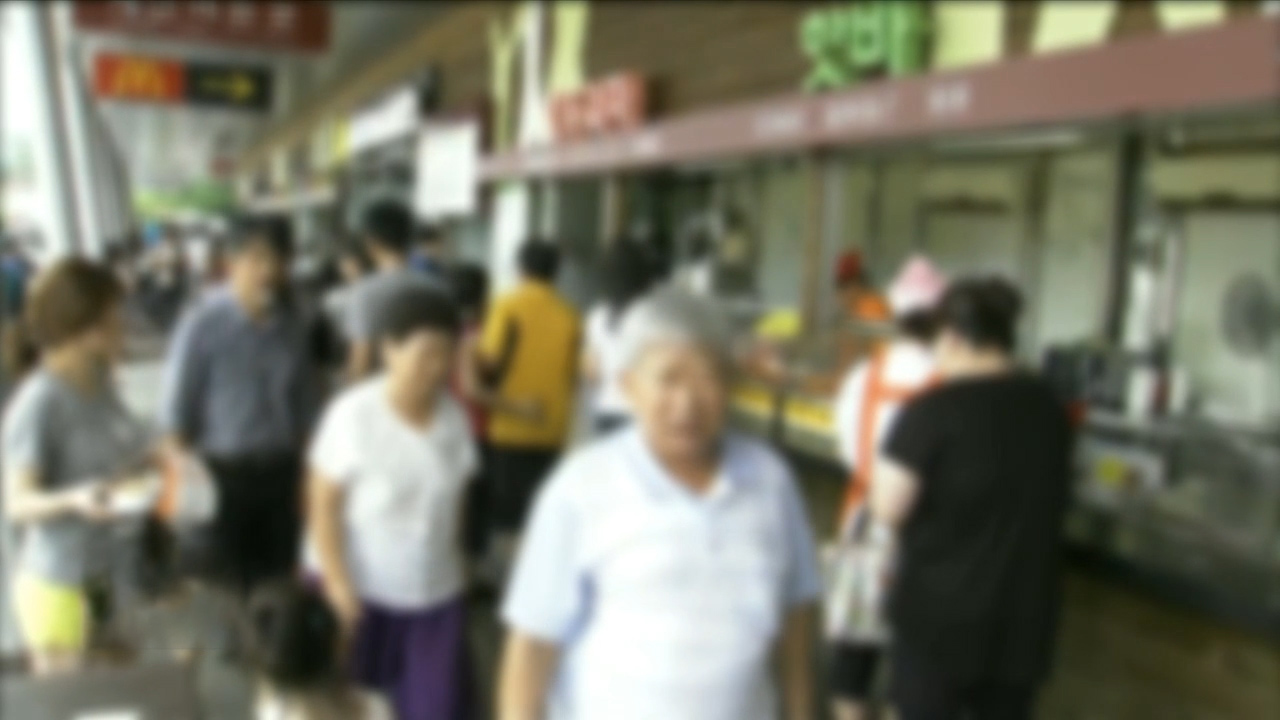 S. Koreans choosing to travel over Chuseok holiday instead of visiting hometowns