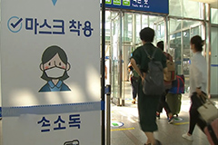 S. Korea reports 126 cases on Friday, more than quarter of cases 'untraceable'