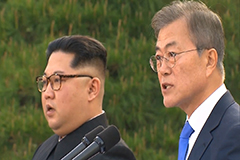 President Moon expresses hope to get inter-Korean relations back on track as two Koreas mark 2nd anniversary since summit declaration