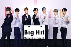 Big Hit Entertainment prepares
