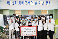 S. Korea's health ministry announces future plans to tackle dementia on World Alzheimer's Day