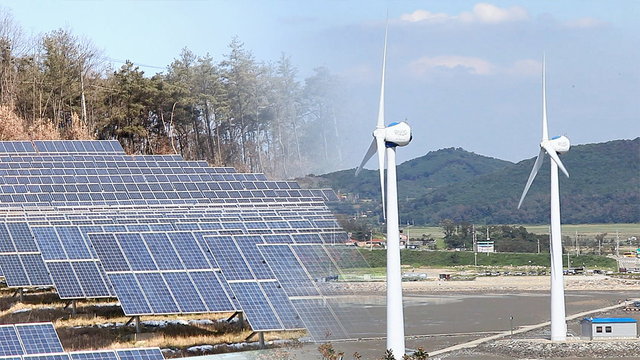 Gov't to support 4,000 innovative companies in new energy sector by 2025