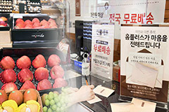 How Chuseok gifts are changing amid COVID-19 pandemic