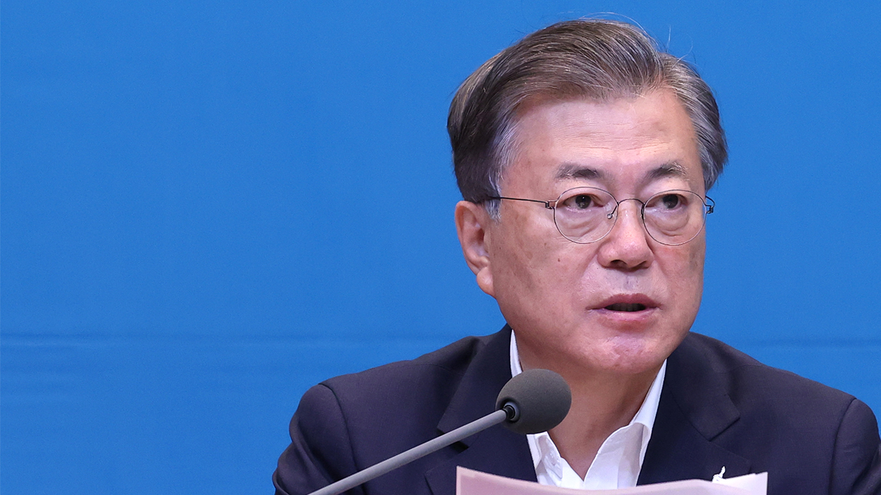 President Moon believes efforts from international community can help recreate green Earth