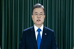 Expert's take on President Moon's speech to UNGA