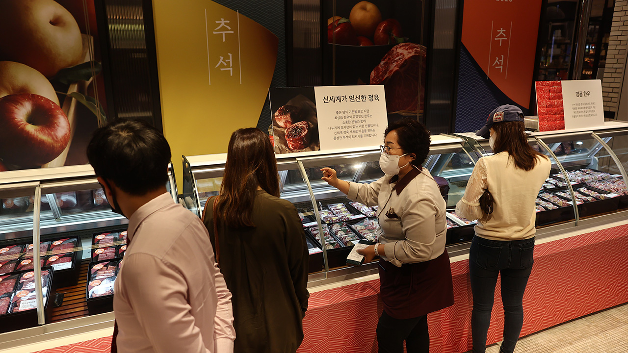 S. Koreans spending more on Chuseok gifts instead of visiting families amid COVID-19