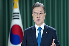 President Moon's UN Proposal for End-of-War Declaration: How Realistic Is It?
