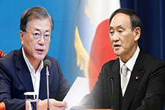 First phone call between Pres. Moon, Japan's PM Suga scheduled for Thurs.: FNN