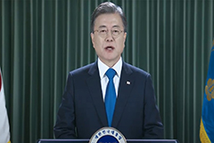 Moon says declaration ending Korean War will open door to denuclearization, peace