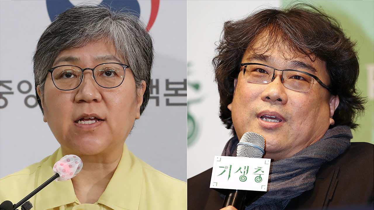 S. Korean nationals among Time Magazine's list of most influential for 2020