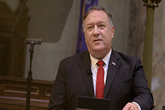 Pompeo to make his first trip