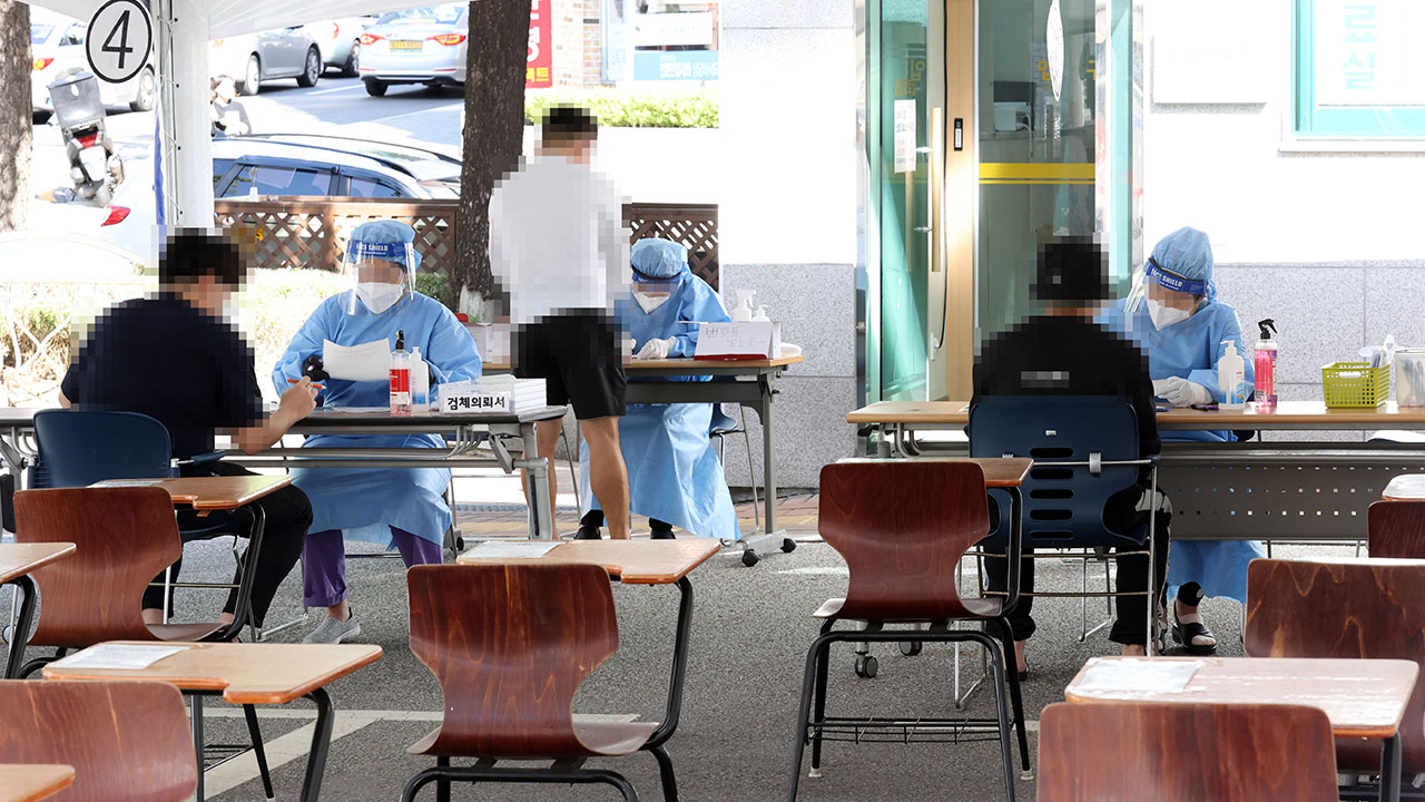 S. Korea reports 125 new COVID-19 cases Thursday