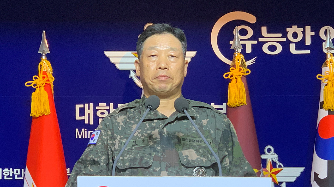 S. Korea criticizes N. Korea for killing official who crossed border