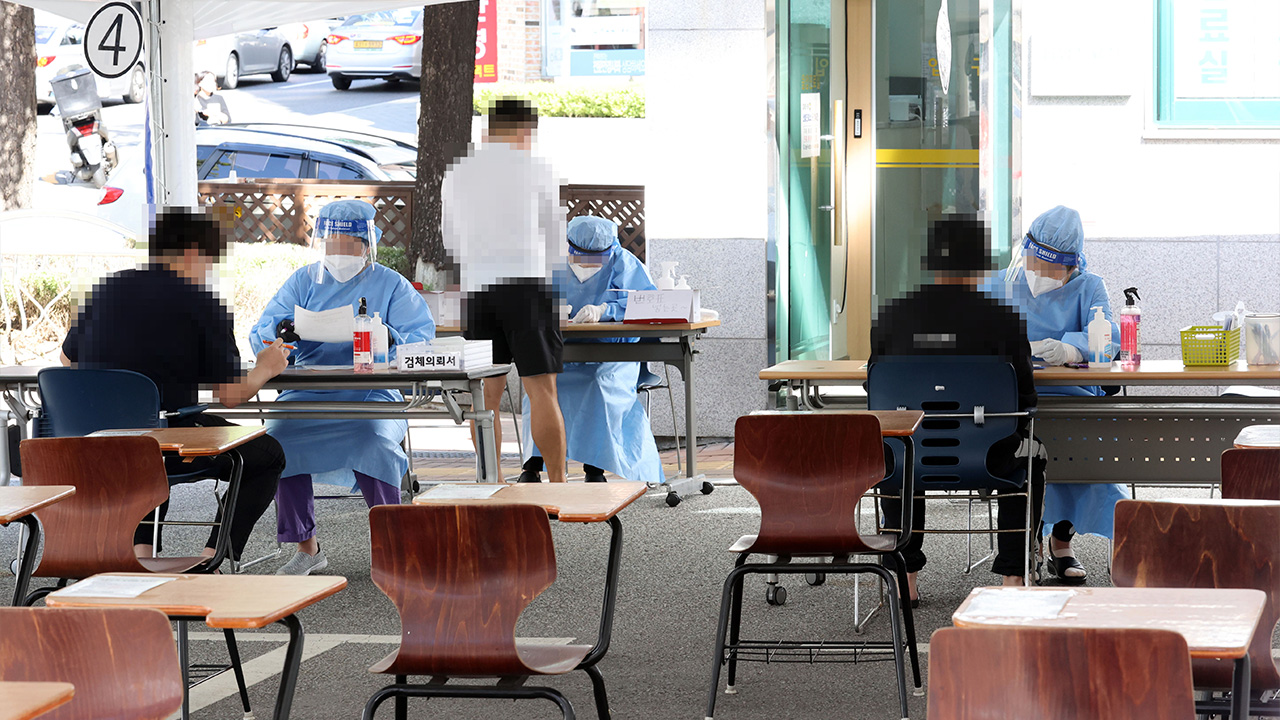 S. Korea to announce 'special preventive scheme' as 125 new COVID-19 cases are reported