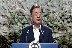President Moon says N. Korea's killing of S. Korean national is 'intolerable'