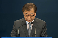 N. Korean leader apologizes to S. Koreans for fatal shooting case