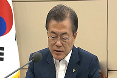 Blue House calls for joint probe by two Koreas into fatal shooting of S. Korean man