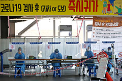 S. Korea reports lowest no. of COVID-19 cases in almost two months at 50