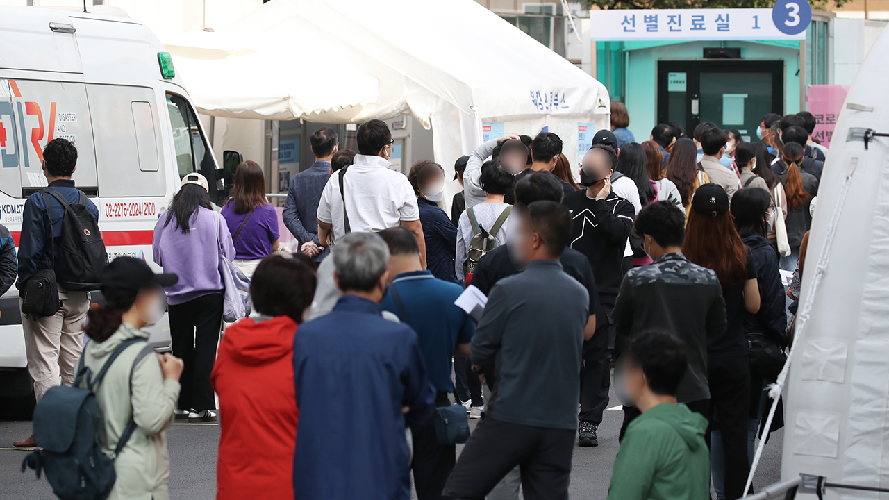 South Korea reports 38 cases on Tue., falling below 50 for the first time since early Aug.