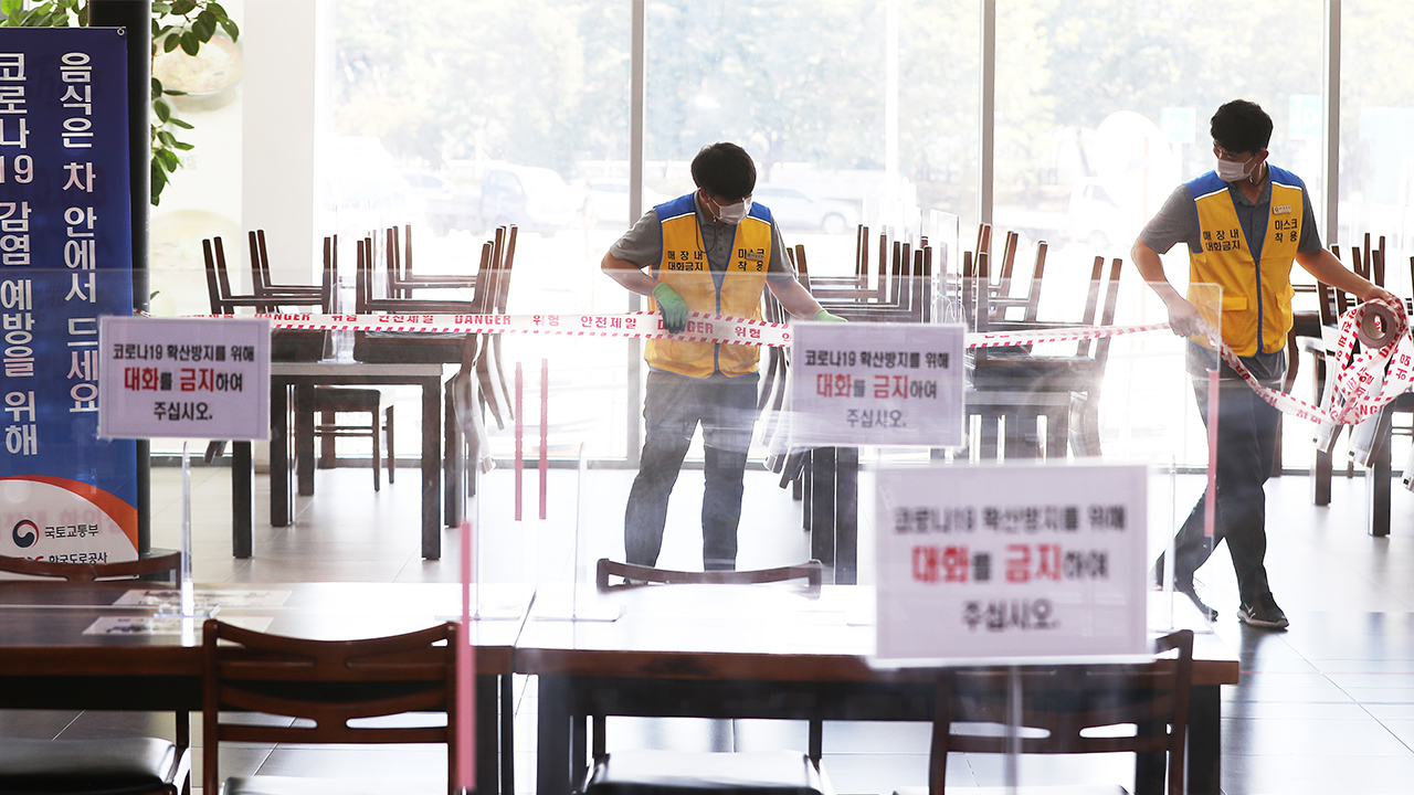 People hit the roads for Chuseok; only take-outs allowed at expressway rest areas