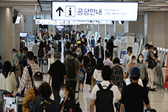 COVID-19 prevention measures at Gimpo Int'l Airport during Chuseok