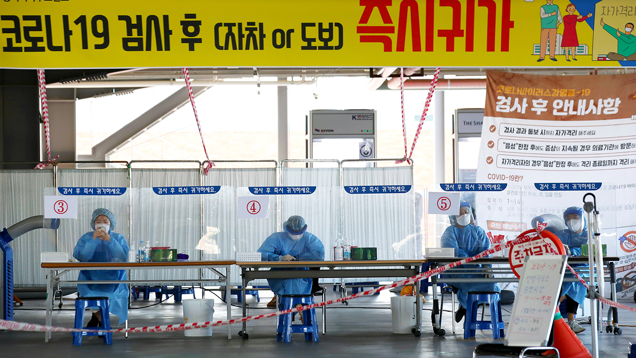 S. Korea reports 113 new COVID-19 cases on first day of Chuseok holiday