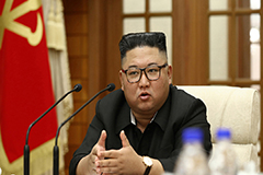 N. Korean leader attends party meeting; no comment on killing of South's gov't official