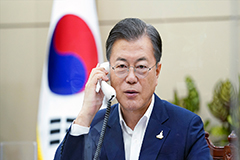 President Moon to have phone call with German PM