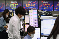 Tokyo stock exchange halts trading due to technical glitch