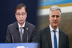 U.S. supports S. Korea's efforts to ascertain truth in the killing of S. Korean gov't official: O'Brien