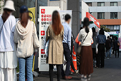 S. Korea reports 73 new COVID-19 cases on Monday, staying below 100 for 5th day